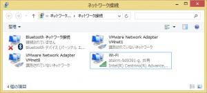 ネットワークアダプターの設定