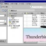 Thunderbird[xSidebarAddOn] ScreenShot